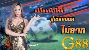 football-bet-royal gclub