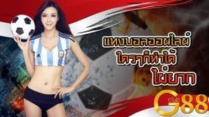 gclub-casino-bet-royal gclub