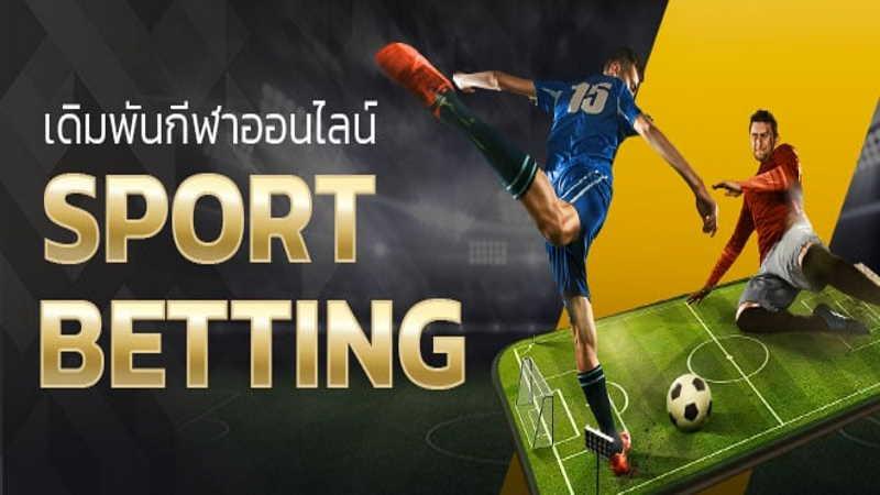 sport betting-gclub